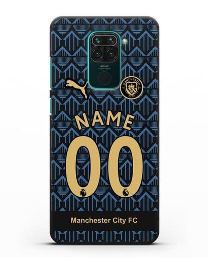 Именной чехол ФК Манчестер Сити с фамилией и номером (сезон 2020-2021) гостевая форма силикон черный для Xiaomi Redmi Note 9