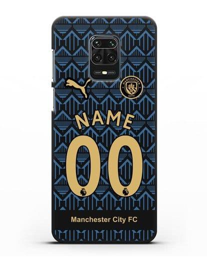 Именной чехол ФК Манчестер Сити с фамилией и номером (сезон 2020-2021) гостевая форма силикон черный для Xiaomi Redmi Note 9S