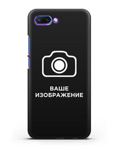 Чехол с фотографией, рисунком, логотипом на заказ силикон черный для Honor 10