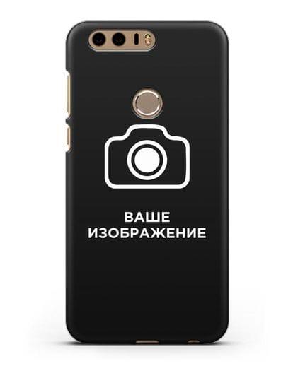 Чехол с фотографией, рисунком, логотипом на заказ силикон черный для Honor 8