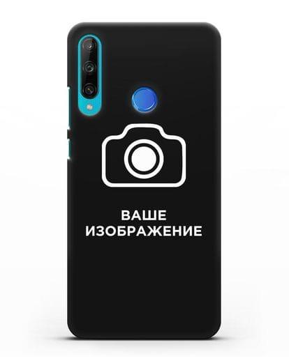 Чехол с фотографией, рисунком, логотипом на заказ силикон черный для Honor 9C