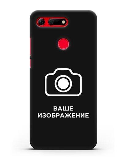 Чехол с фотографией, рисунком, логотипом на заказ силикон черный для Honor View 20