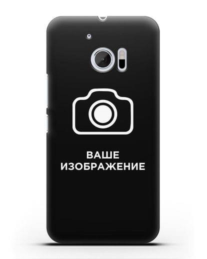 Чехол с фотографией, рисунком, логотипом на заказ силикон черный для HTC 10