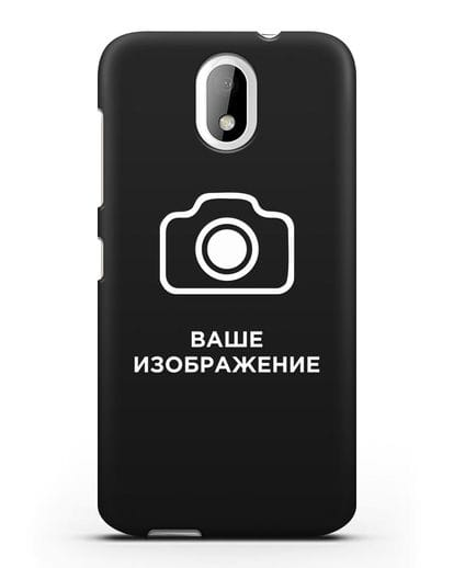 Чехол с фотографией, рисунком, логотипом на заказ силикон черный для HTC Desire 326