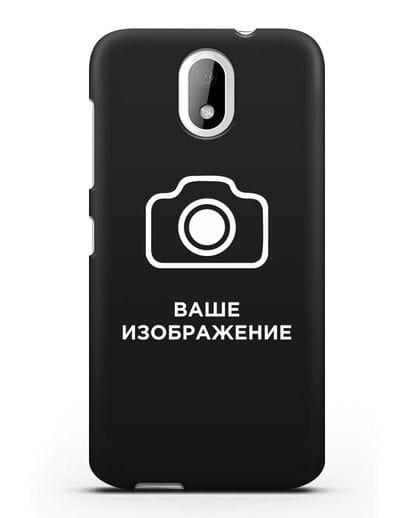 Чехол с фотографией, рисунком, логотипом на заказ силикон черный для HTC Desire 526