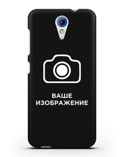 Чехол с фотографией, рисунком, логотипом на заказ силикон черный для HTC Desire 620