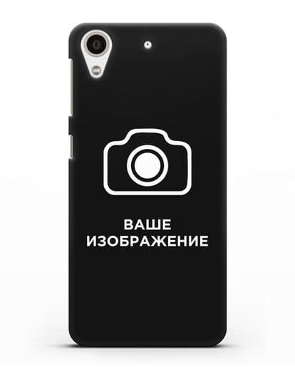 Чехол с фотографией, рисунком, логотипом на заказ силикон черный для HTC Desire 626
