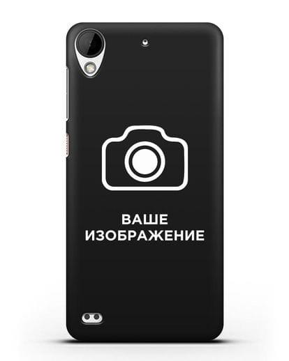 Чехол с фотографией, рисунком, логотипом на заказ силикон черный для HTC Desire 630