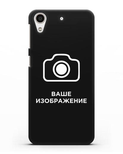 Чехол с фотографией, рисунком, логотипом на заказ силикон черный для HTC Desire 728