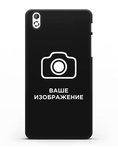 Чехол с фотографией, рисунком, логотипом на заказ силикон черный для HTC Desire 816
