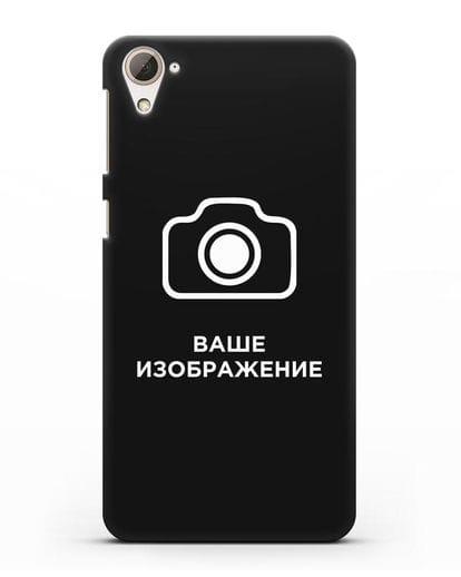 Чехол с фотографией, рисунком, логотипом на заказ силикон черный для HTC Desire 826