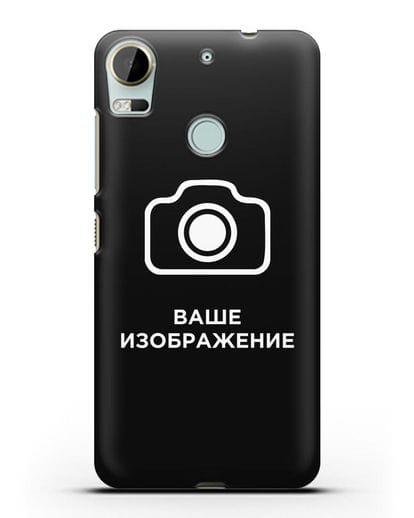 Чехол с фотографией, рисунком, логотипом на заказ силикон черный для HTC Desire 10 Pro