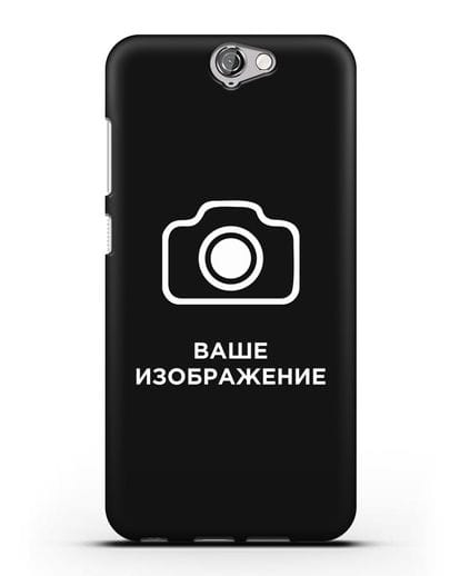 Чехол с фотографией, рисунком, логотипом на заказ силикон черный для HTC One A9