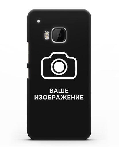 Чехол с фотографией, рисунком, логотипом на заказ силикон черный для HTC One M9