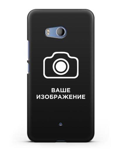 Чехол с фотографией, рисунком, логотипом на заказ силикон черный для HTC U11