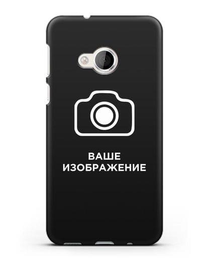 Чехол с фотографией, рисунком, логотипом на заказ силикон черный для HTC U Play