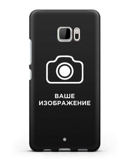 Чехол с фотографией, рисунком, логотипом на заказ силикон черный для HTC U Ultra