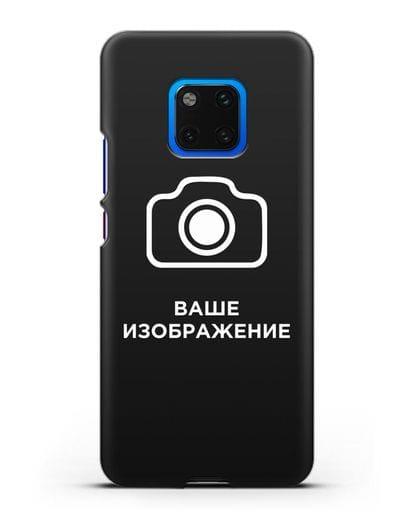Чехол с фотографией, рисунком, логотипом на заказ силикон черный для Huawei Mate 20 Pro