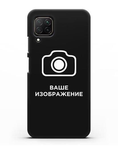 Чехол с фотографией, рисунком, логотипом на заказ силикон черный для Huawei Nova 7i