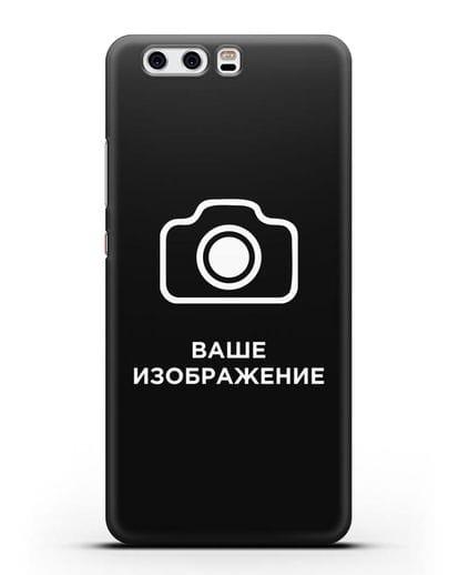 Чехол с фотографией, рисунком, логотипом на заказ силикон черный для Huawei P10