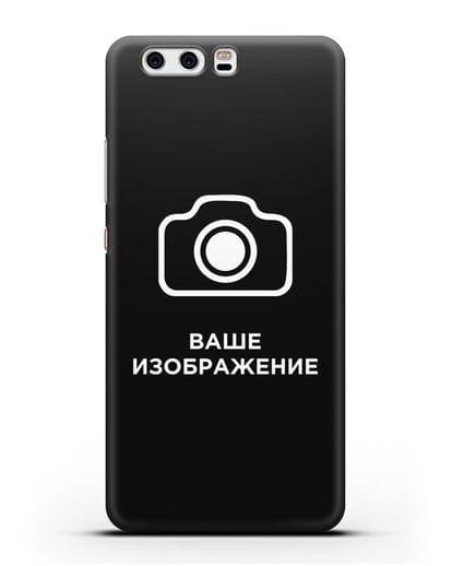 Чехол с фотографией, рисунком, логотипом на заказ силикон черный для Huawei P10 Plus