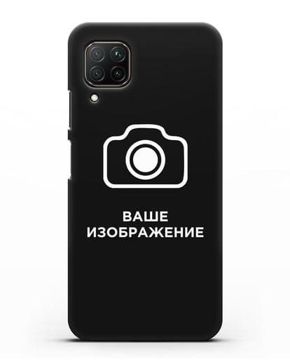 Чехол с фотографией, рисунком, логотипом на заказ силикон черный для Huawei P40 lite