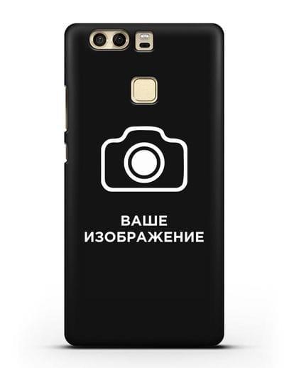 Чехол с фотографией, рисунком, логотипом на заказ силикон черный для Huawei P9 Plus