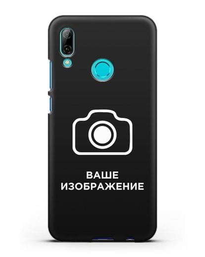 Чехол с фотографией, рисунком, логотипом на заказ силикон черный для Huawei P Smart 2019