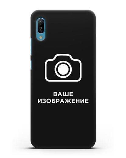 Чехол с фотографией, рисунком, логотипом на заказ силикон черный для Huawei Y6 2019