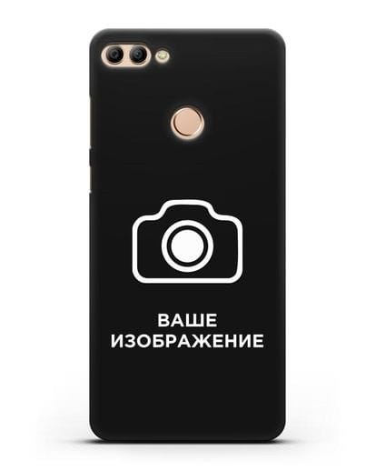 Чехол с фотографией, рисунком, логотипом на заказ силикон черный для Huawei Y9 2018