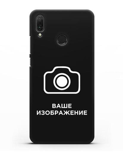 Чехол с фотографией, рисунком, логотипом на заказ силикон черный для Huawei Y9 2019