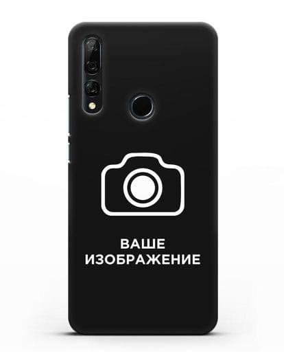 Чехол с фотографией, рисунком, логотипом на заказ силикон черный для Huawei Y9 Prime 2019