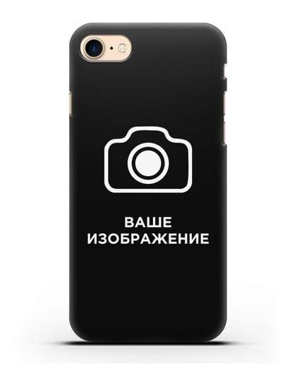 Чехол с фотографией, рисунком, логотипом на заказ силикон черный для iPhone SE 2020