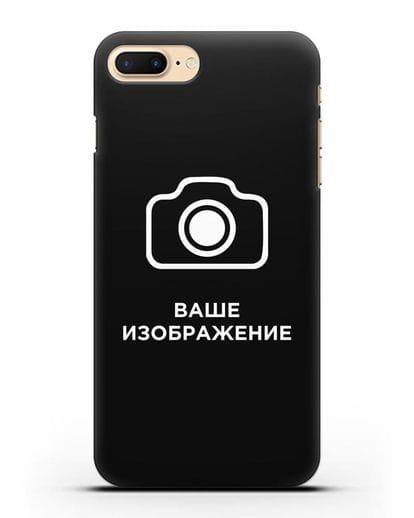 Чехол с фотографией, рисунком, логотипом на заказ силикон черный для iPhone 7 Plus