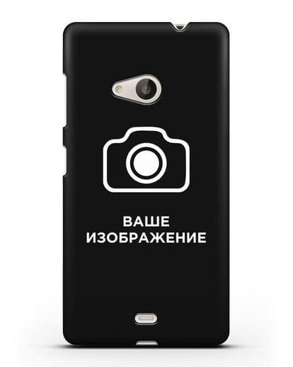 Чехол с фотографией, рисунком, логотипом на заказ силикон черный для Microsoft Lumia 535