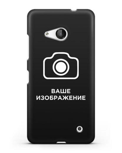 Чехол с фотографией, рисунком, логотипом на заказ силикон черный для Microsoft Lumia 550