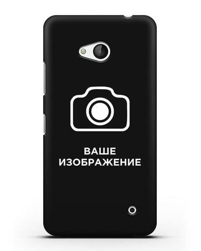 Чехол с фотографией, рисунком, логотипом на заказ силикон черный для Microsoft Lumia 640