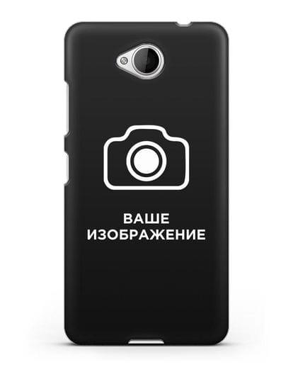 Чехол с фотографией, рисунком, логотипом на заказ силикон черный для Microsoft Lumia 650