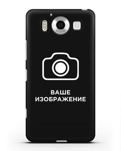 Чехол с фотографией, рисунком, логотипом на заказ силикон черный для Microsoft Lumia 950