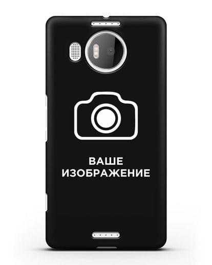 Чехол с фотографией, рисунком, логотипом на заказ силикон черный для Microsoft Lumia 950 XL