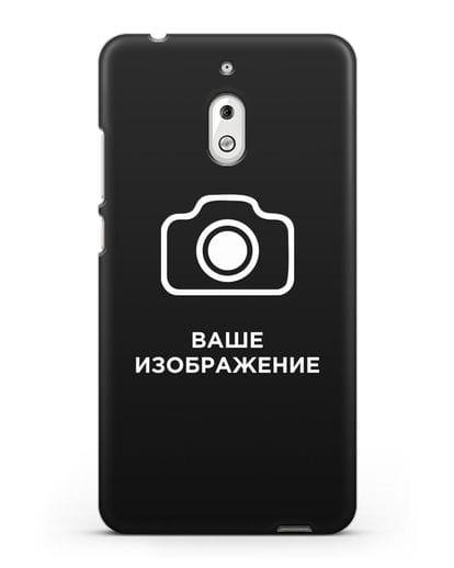 Чехол с фотографией, рисунком, логотипом на заказ силикон черный для Nokia 2.1