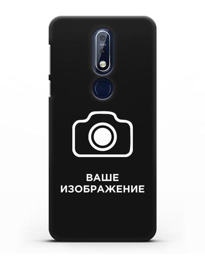 Чехол с фотографией, рисунком, логотипом на заказ силикон черный для Nokia 7.1