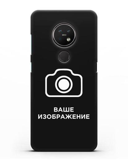 Чехол с фотографией, рисунком, логотипом на заказ силикон черный для Nokia 7.2