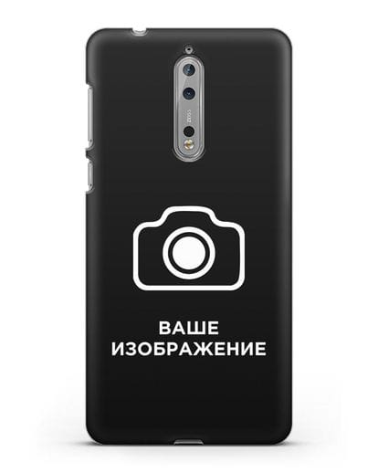 Чехол с фотографией, рисунком, логотипом на заказ силикон черный для Nokia 8