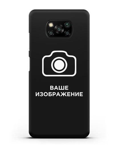 Чехол с фотографией, рисунком, логотипом на заказ силикон черный для Xiaomi Poco X3