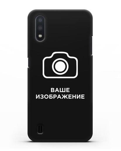 Чехол с фотографией, рисунком, логотипом на заказ силикон черный для Samsung Galaxy A01 [SM-A015F]