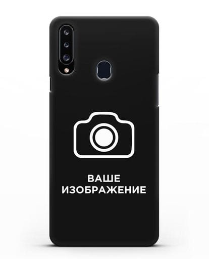 Чехол с фотографией, рисунком, логотипом на заказ силикон черный для Samsung Galaxy A20s [SM-A207FN]