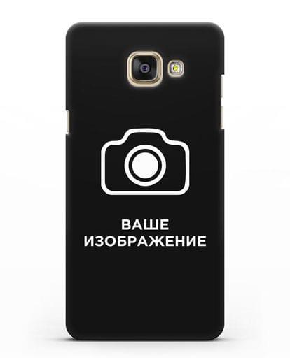Чехол с фотографией, рисунком, логотипом на заказ силикон черный для Samsung Galaxy A3 2016 [SM-A310F]