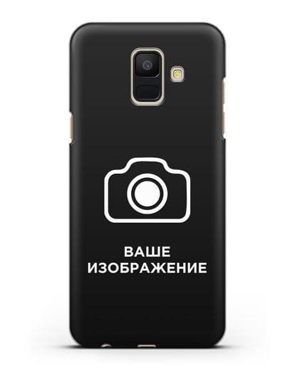 Чехол с фотографией, рисунком, логотипом на заказ силикон черный для Samsung Galaxy A6 2018 [SM-A600F]