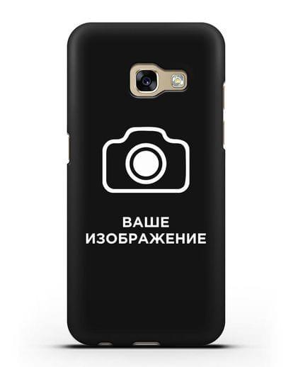 Чехол с фотографией, рисунком, логотипом на заказ силикон черный для Samsung Galaxy A7 2017 [SM-A720F]